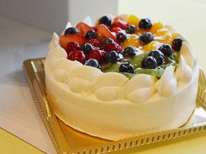 making-halal-cake.jpg